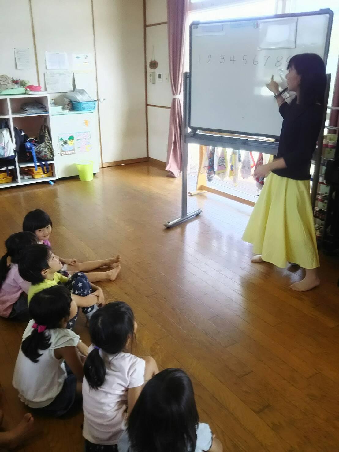 「英語であ・そ・ぼ!」 5歳児さくらぐみ - 白川グループ(社会 ...